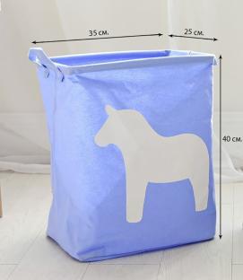 Корзина для игрушек Berni Horse blue