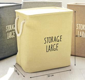 Корзина для игрушек на завязках Berni Storage sand