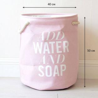 Корзина для игрушек Berni Water pink