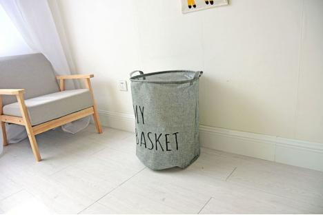 Корзина для игрушек Berni My Basket gray