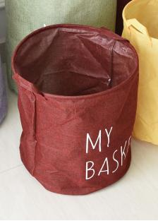 Корзина для игрушек Berni My Basket brown