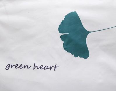 Комплект постельного белья Green Heart