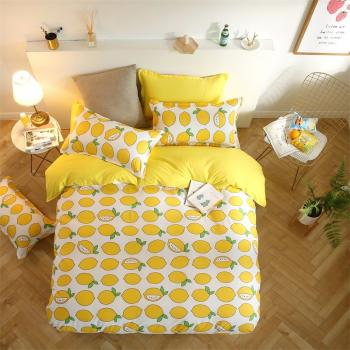 Лимон (Полуторный)