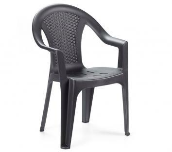 Садовое кресло для дачи Ischia антрацит