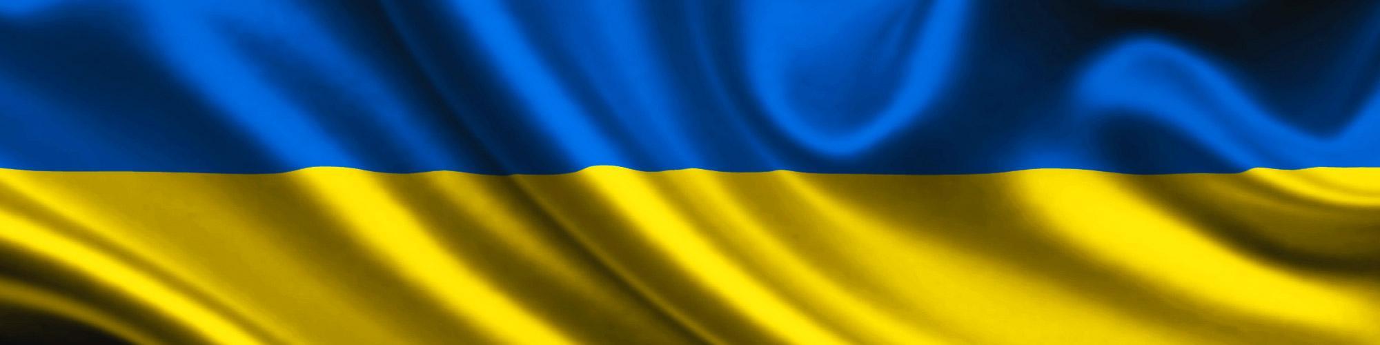 Мы поддерживаем украинские бренды!
