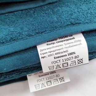 Полотенце махровое для лица с бордюром Изумрудный 50x90 см