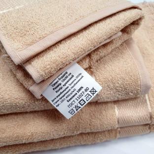 Полотенце махровое для лица с бордюром Крем 50x90 см