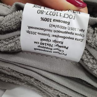 Полотенце махровое для лица с бордюром Серый 50x90 см