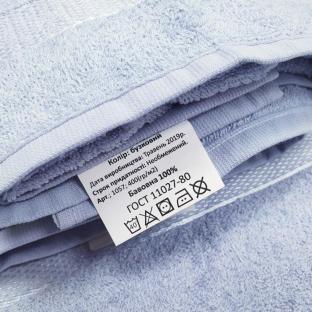 Полотенце махровое для лица с бордюром Сирень 50x90 см