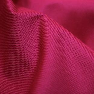 Подвесное кресло-гамак Time Textile Pink O96 см